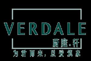 verdale-condo-official-logo